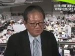 """NEWS ZERO """"北方領土問題""""進展は?東京で日露首脳が共同会見 20161216"""