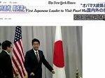 ニュースウオッチ9▽ハワイ真珠湾へ日米首脳そろって慰霊に▽大谷投手が契約更改 20161205