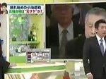情報ライブ ミヤネ屋 20161209
