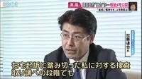直撃LIVE グッディ! 20161205