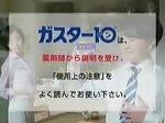 報道ステーション SUNDAY 年末スペシャル 20161225