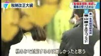 NHKニュース7 20161208
