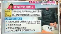 直撃LIVE グッディ! 20161221