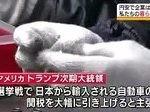 週刊 ニュース深読み「子どもを貧困から救え!タイガーマスク 素顔の叫び」 20161217