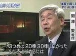 ニュースウオッチ9▽過去最大予算案▽新潟糸魚川火災延焼▽米軍訓練場が返還!! 20161222