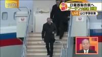 ゆうがたサテライト【緊急生出演!日露交渉の裏側を知る男】 20161215