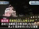 NHKニュース7 20161213