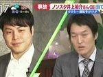 白熱ライブ ビビット 国分太一 真矢ミキ 20161213