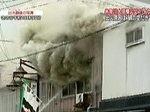 NEWS ZERO 糸魚川市大規模火災から一夜…爪あとは? 20161223