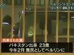 報道ステーション 20161220