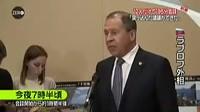 NEWS ZERO プーチン大統領が来日…首脳会談は▽桐谷美玲 20161215