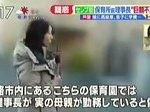 白熱ライブ ビビット 国分太一 真矢ミキ 20161220