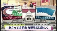 ニュースウオッチ9▽辺野古埋め立て訴訟で最高裁が弁論開かず・沖縄県が敗訴へ 20161212