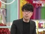 あさイチ「プレミアムトーク 川村元気」 20161216