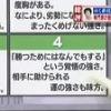 ゴゴスマ~GOGO!Smile!~ 20161227