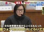 白熱ライブ ビビット 国分太一 真矢ミキ 20161208