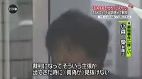 "NEWS ZERO ASKAさん釈放…尿検査で""お茶""▽櫻井翔  20161219"