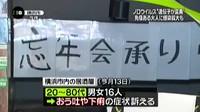 NEWS ZERO 東京五輪の経費…4者トップ級協議でさらなる削減は?分担は? 20161221