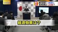 ゆうがたサテライト【お宝?迷惑?バブル時代の○○が…】 20161212