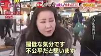 羽鳥慎一モーニングショー 20161208