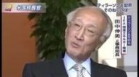 ニュースウオッチ9▽グランプリファイナル4連覇 羽生選手凱旋帰国・今後を語る 20161213