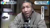 NHKニュース7 20161214