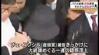 """週刊 ニュース深読み「続ける?やめる?""""24時間型社会""""ニッポン」 20161203"""