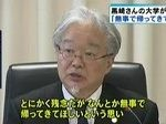 TOKYO応援宣言 豪華女子スポーツ選手対談!!女ス会 20161224