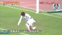 日本サッカー応援宣言 やべっちFC 20161204