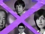 ドクターX~外科医・大門未知子~  7 20161201