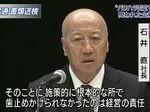 ニュースウオッチ9▽電通を書類送検▽日米首脳の所感分析▽富士山よく見える訳 20161228
