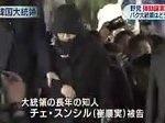 NHKニュース7 20161203