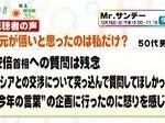 新・週刊フジテレビ批評 20161224