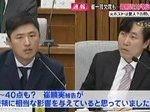 直撃LIVE グッディ! 20161207