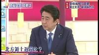 ニュースウオッチ9▽安倍首相生出演 日ロ首脳会談の成果を両キャスターが直撃! 20161216