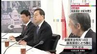 日曜討論「8党激論 延長国会 対応を問う」 20161204