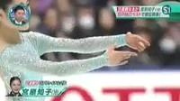 S☆1 フィギュア宇野全日本初制覇なるか&世界2位鹿島は天皇杯準々決勝! 20161224