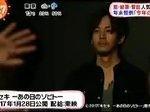 めざましテレビ 20161213