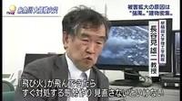 ニュースウオッチ9▽糸魚川火災最新情報 ▽被害はなぜ拡大したのか現地徹底取材 20161223