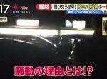 白熱ライブ ビビット 国分太一 真矢ミキ 20161205