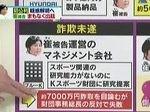 情報ライブ ミヤネ屋 20161219