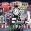 SPORTSウォッチャー▽あのCロナウド×鹿島!クラブW杯世界一決定戦 20161218