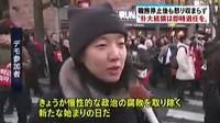 TOKYO応援宣言 羽生結弦!!現地より最新情報を生中継!! 20161210