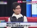 直撃LIVE グッディ! 20161209