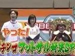 やべっちFC 祝!放送700回記念1時間スペシャル 20161218