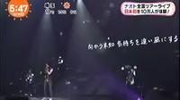 めざましテレビ 20161216