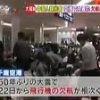 羽鳥慎一モーニングショー 20161227