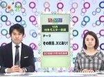 新・週刊フジテレビ批評 20161210