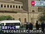 NHKニュース7 20161211