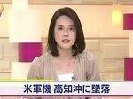 ニュースウオッチ9▽ランドセル贈るあの人の素顔明らかに▽トランプ・孫社長会談 20161207